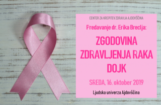 Predavanje Zgodovina zdravljenja raka dojk